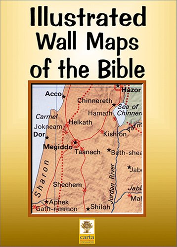 Iiustrated Wall Maps of the Bible Middle East Wall Map