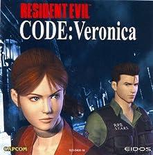 Resident Evil Code Veronica [Dreamcast]