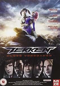 Tekken: Blood Vengeance [DVD]