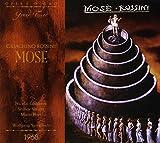 Rossini : Mose in Egitto. Ghiarouv, Petri, Verrett, Sawallisch.