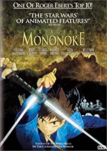 Princess Mononoke [DVD] [1997] [Region 1] [US Import] [NTSC]