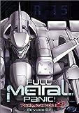 Full Metal Panic - Mission 2 [DVD]