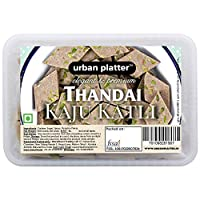 Urban Platter Thandai Kaju Katli, 500g [Low Sugar & No Silver Foil Garnish]