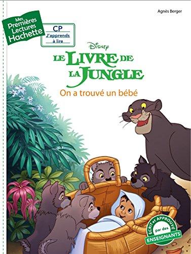 Le livre de la jungle - On a trouvé un bébé