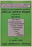 Senior College Handbook - Volume 3