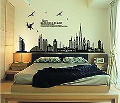 Idea Regalo - ufengke® Città Nera Silhouette Paesaggio Urbano Grattacielo Adesivi Murali, Camera da Letto Soggiorno Adesivi da Parete Removibili/Stickers Murali/Decorazione Murale