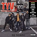 We Are (feat. Hideyoshi, Young Dalu & Fox4G) [Explicit]