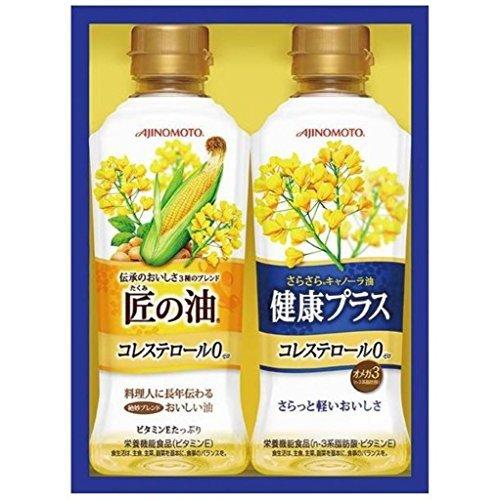 ajinomoto-regalo-de-aceite-lpk-10c-17-0510-078