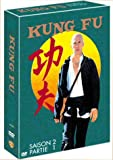 Kung Fu - Saison 2, Partie 1 - Coffret 2 DVD