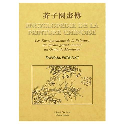 Encyclopédie de la peinture chinoise : Les enseignements de la Peinture du Jardin grand comme un Grain de Moutarde