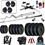 Bodyfit BF-30KG COMBO 5ft Rod,3ft Rod,2 D.Rods Home Gym and Fitness Kit