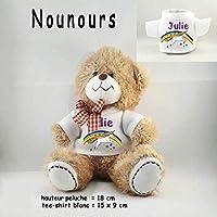 Peluche Nounours avec un Tee shirt Licorne Personnalisable avec un Prénom Exemple Julie