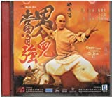 Once Upon A Time In China II VCD Format Cantonese Audio / English and Chinese Subtitles by donnie yen jet li