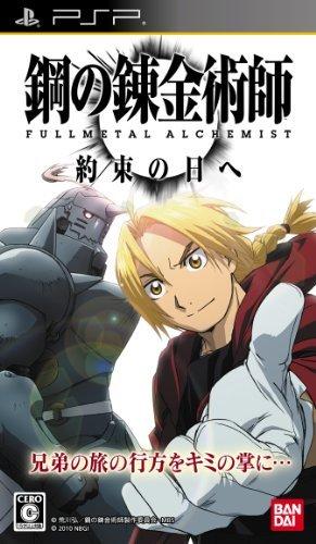 Hagane no Renkinjutsushi - Fullmetal Alchemist: Yakusoku no Hi e [Japan Import] by Namco Bandai Games (Bandai Fullmetal Alchemist)