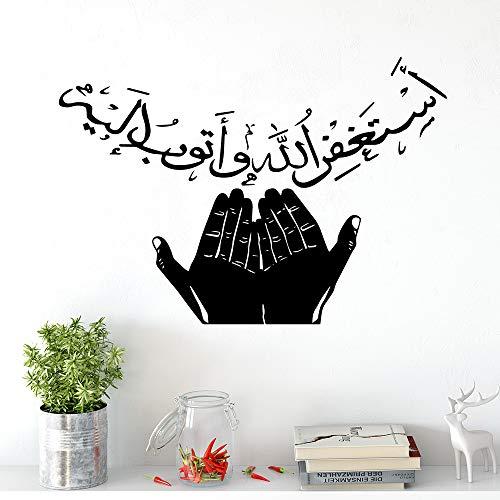 Kreative Islam Wandaufkleber Dekorative Tapeten Dekor Für Wohnzimmer Schlafzimmer Wasserdicht Wallpape grau L 43 cm X 62 cm -