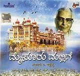 #3: Mysore Mallige