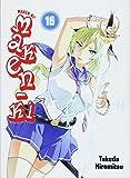 Maken-Ki: Bd. 16