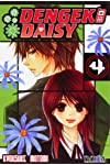 https://libros.plus/dengeki-daisy-4/