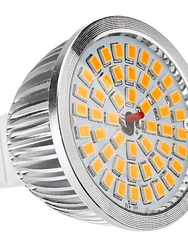 HJLHYL0.5 LED spot, MR16(GU5.3) 6.5W 48x2835SMD 520LM,