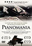 Piano Mania [DVD] [UK Import]