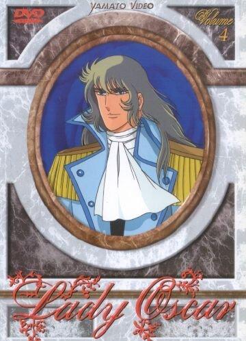 Lady Oscar(ep.13-16)Volume04
