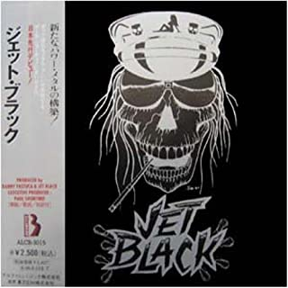 Jet Black CD 1994 JAPAN Import ALCB-3015