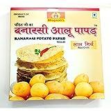 Banarasi Aloo Papad, (LAL MIRCH/RED CHILLI), 250gms