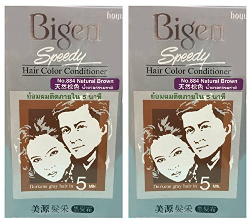 2-boxes-of-bigen-speedy-natural-brown-no884-hair-color-conditioner-darkens-grey-hair-in-5-min-by-fle