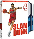 Slam Dunk Box 4 DVD España