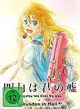 Shigatsu Wa Kimi No Uso - Sekunden in Moll Vol. 3 Ep. 12-16 [2 DVDs] (inkl. Soundtrack und Notenblätter)
