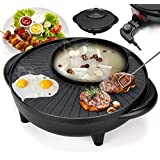 OFFER SALE Electric Double Layer Barbeque Grill Pan- All Type of Food Cookware -Black