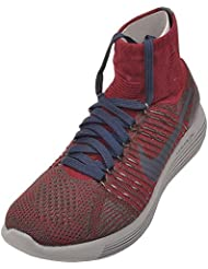 Nike Lunarepic Flyknit Gyakusou - Zapatillas de running Hombre