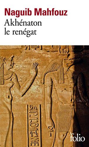 Akhénaton le renégat par Naguib Mahfouz