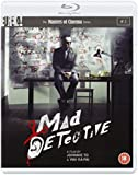 Mad Detective [Masters of Cinema] (Dual Format Edition) [Blu-ray] [2007]