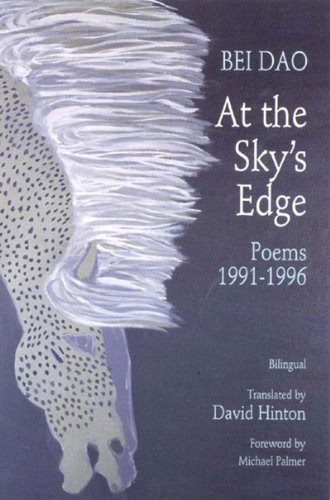 At The Sky's Edge: Poems 1991-1996 (New Directions Paperbook)
