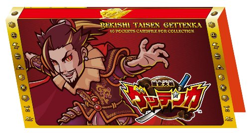 War history Getting tenca official card file (japan import) (History War Of Kartenspiel)