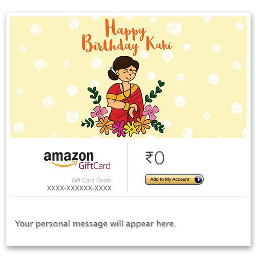 gc2 - Birthday Gift Card