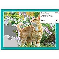 Active Minds Neugierige Katze - 13 Teile Puzzle entworfen als Beschäftigung für Senioren mit Demenz/Alzheimer