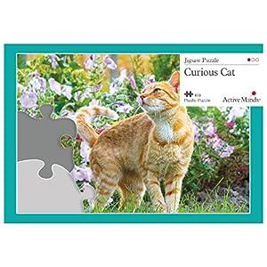 Active Minds Neugierige Katze – 13 Teile Puzzle entworfen als Beschäftigung für Senioren mit Demenz / Alzheimer