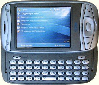 qtek-9100-grundig-gr660-pda-movistar