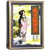 4 thé minceur de Fei yan 80 sachets de thé pour deux mois d'approvisionnement Thé vert version