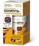 Shampoo für alle Haartypen, mit Laminierung, 150 ml, FITO Cosmetic