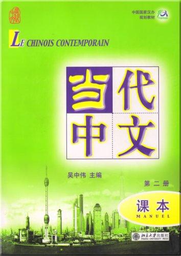 Le chinois contemporain : Manuel, Volume 2 (1CD audio)