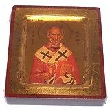 Iconos de San Nicolás Holylandmarket con hojas de oro Litografía estilo IV, 4 X 5 Inches