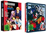 Reideen: The Superior + Armored Police Metal Jack - Bundle (12 DVDs)