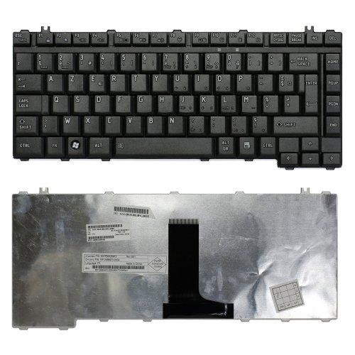 DNX Französische Tastatur FR für Laptop Toshiba Satellite A200-ST2041_0023, Note-X - Satellite A200 St2041 Toshiba Laptop