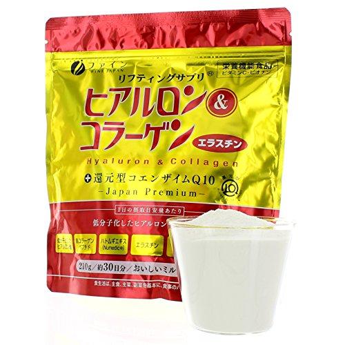 ANTI-AGE KOLLAGEN PULVER Ubiquinol Preisgekrönter Nahrungszusatz GVO-frei mit Japan-Meereskollagen Hyaluronsäure Elastin Pearl Coix-Extrakt Vitamin C Biotin FÜR HAUT NÄGEL HAARE & GELENK-ENTLASTUNG