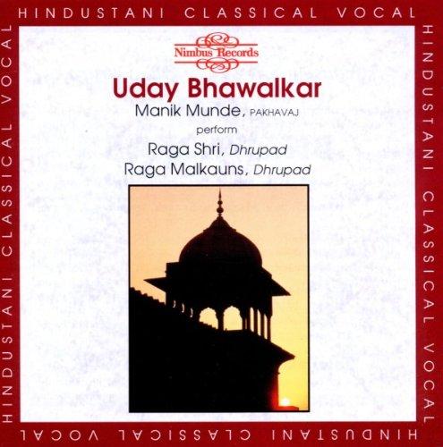 Raga Shri/Raga Malkauns