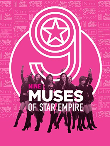 9-muses-of-star-empire-ov