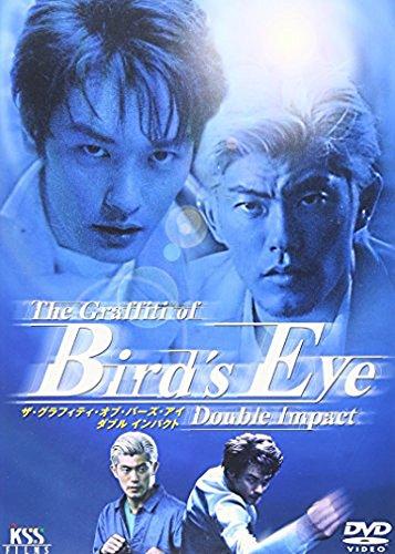 the-graffiti-of-birds-eye-dvd